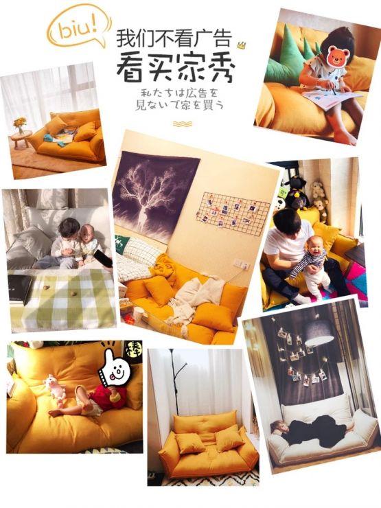 17336699432000044297 555x740 - Perezoso Tatami Red Huxing balcón Sofá cama para dormitorio
