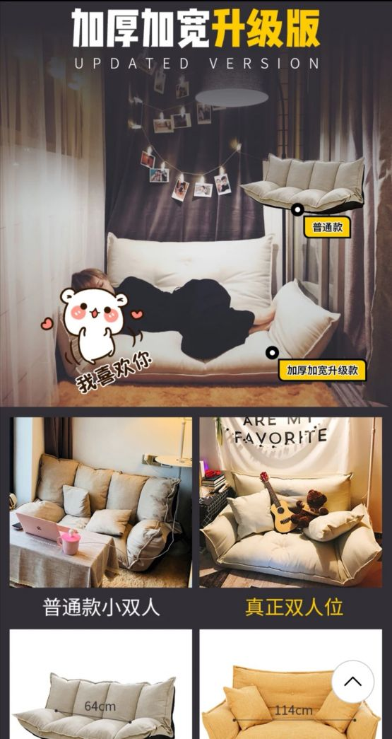 Screenshot 20191019 035140 555x1045 - Perezoso Tatami Red Huxing balcón Sofá cama para dormitorio