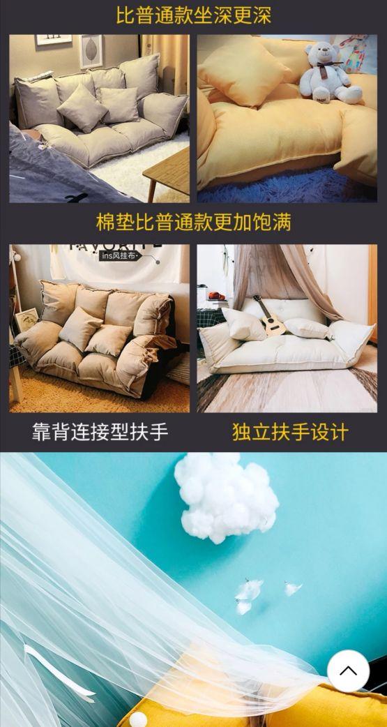 Screenshot 20191019 035204 555x1042 - Perezoso Tatami Red Huxing balcón Sofá cama para dormitorio
