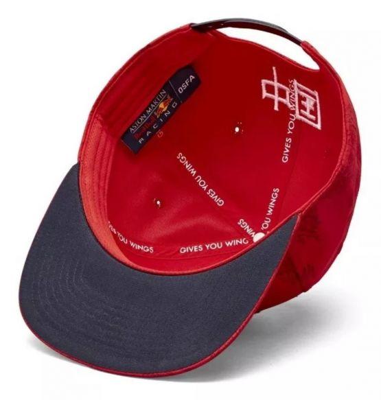 RedBull China2 555x583 - Gorra RedBull Racing F1 China