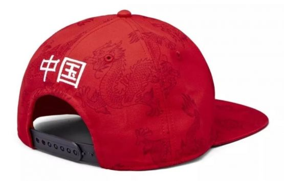 RedBull China3 555x354 - Gorra RedBull Racing F1 China